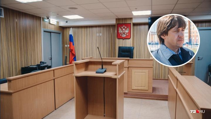Мэра Тобольска вызвали в суд на допрос по делу о коррупции и взятках. Но он не пришел