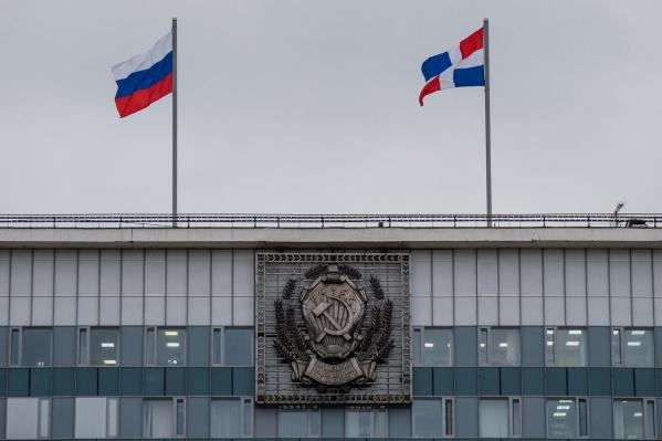 В Законодательном собрании Пермского края проголосовали за объединение Полазны и Добрянки
