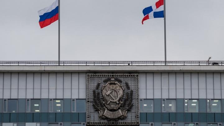 Депутаты пермского ЗС проголосовали за объединение Полазны и Добрянки в городской округ