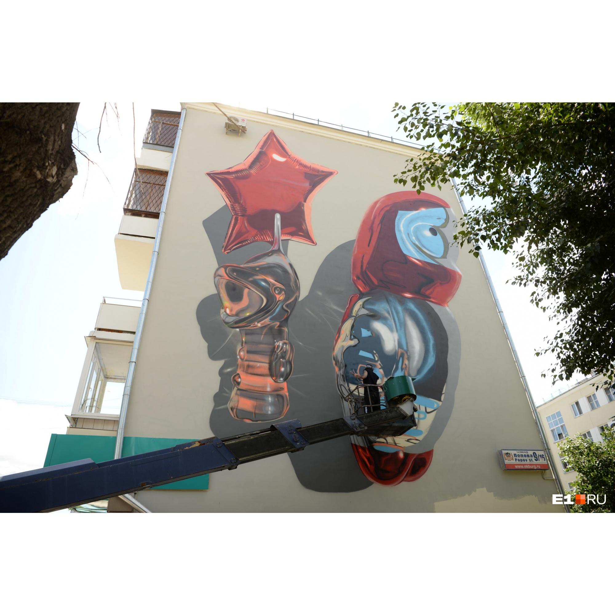 Уличный художник из Лондона Fanakapan на Попова, 9 изобразил космическую елочную игрушку времен СССР