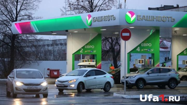 Прибыль «Башнефти» за девять месяцев выросла на треть