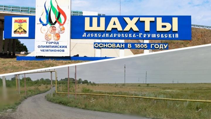 Спор на семь миллионов: шахтинские чиновники судятся с предприятием из-за непостроенного завода
