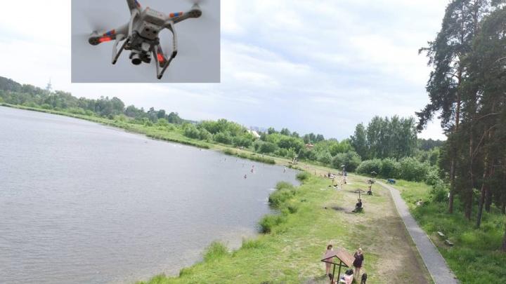 Свердловские спасатели начали ловить нарушителей на пляжах с помощью квадрокоптеров