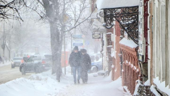 Экстренное предупреждение: метель и резкое похолодание ждут Нижегородскую область