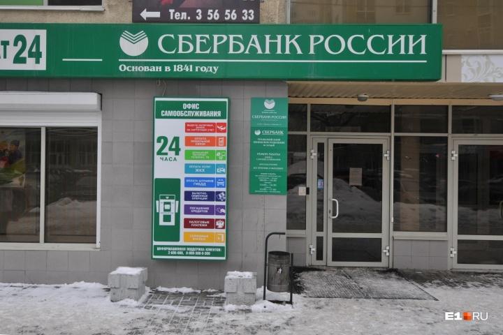 Партнёры альфа-банка на снятие наличных без комиссии в уфе