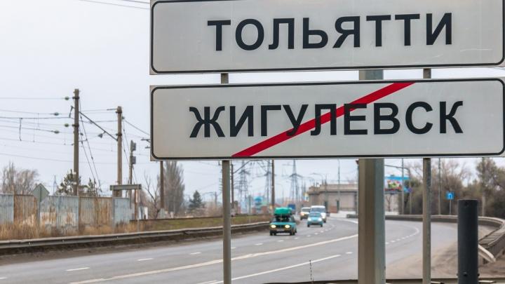 На полуострове Копылово в Тольятти построят туристический центр с отелем