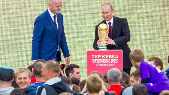 Екатеринбург станет первым городом, куда привезут кубок ЧМ по футболу