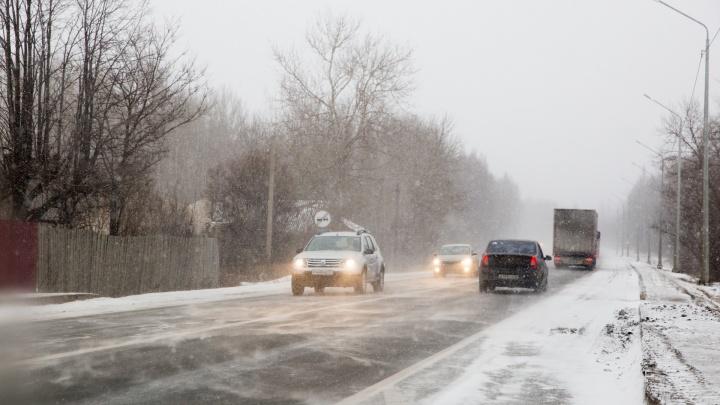 «Не застрахован никто»: МЧС предупредило ярославцев о надвигающейся стихии
