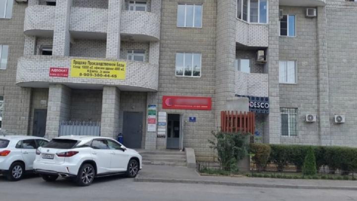 «В списке 10 клиник и 150 косметологов»: в Волгограде осудят продавцов опасных китайских препаратов