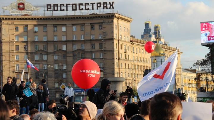 Новосибирского активиста оштрафовали за прогулку с воздушными шарами