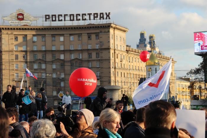 Сторонники Навального всегда используют красные воздушные шары на своих мероприятиях