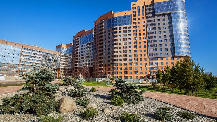 Как купить просторную квартиру и жить рядом с метро