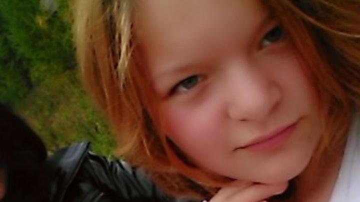 Любовь затмила разум: в Ярославской области пропала 14-летняя девочка