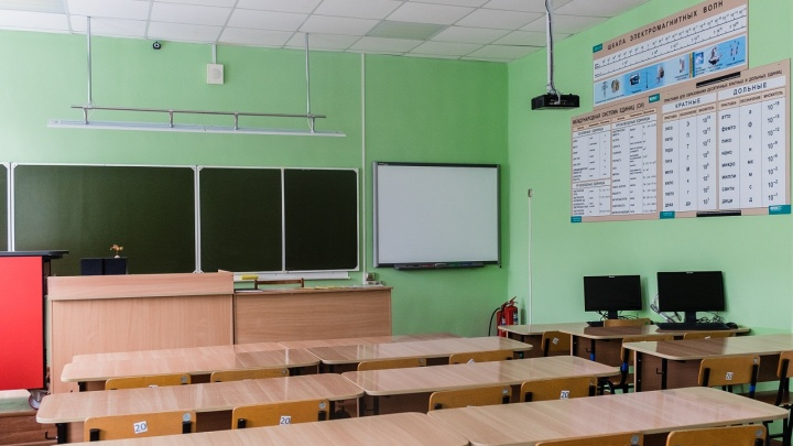 Школы закрыли на карантин не только в Перми, но и в 11 районах края