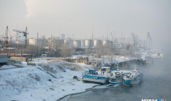 На красноярской нефтебазе начали демонтаж оборудования. Она официально закрыта