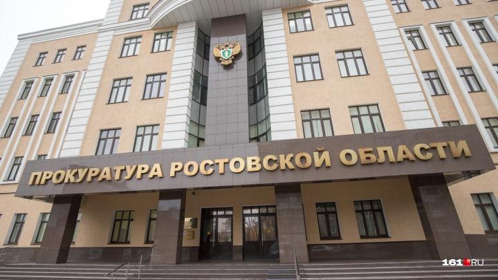 В Ростовской области под суд пойдут 8 человек. Они создали интернет-магазин по продаже наркотиков