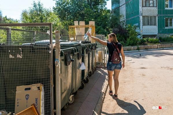 Самарцы считают, что мусор стал обходиться очень дорого