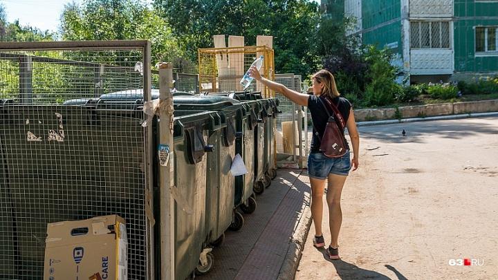 Эксперты проверят, правильно ли в Самаре установили мусорные тарифы