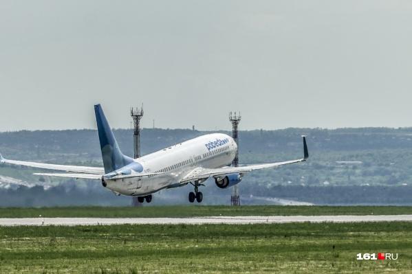 С 8 июля все рейсы в Грузию будут отменены