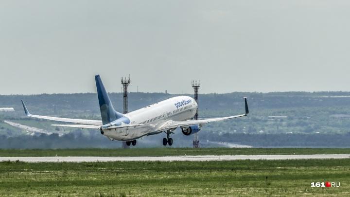 «Победа» вернёт пассажирам деньги за билеты в Грузию