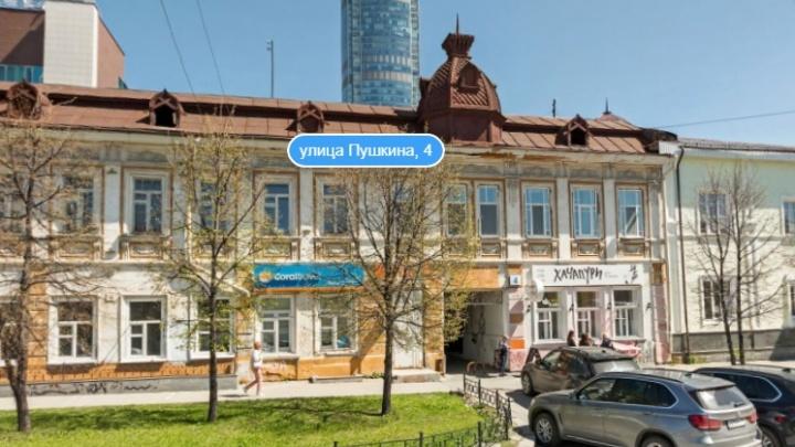 Совладелец «Золотого яблока» превратит конторы старинного особняка с башенкой на Пушкина в жилье