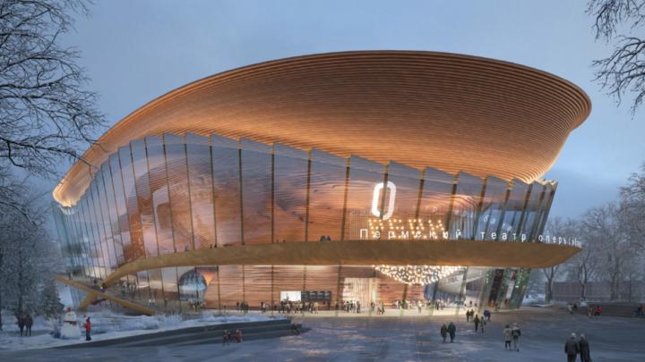 «Повторяет движение балерины»: в Перми показали, как будет выглядеть будущий Оперный театр
