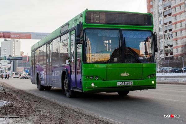 Транспортные изменения коснутся каждого района Перми