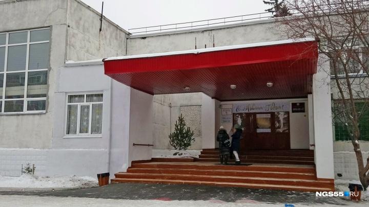 «Детский сад, честное слово»: после скандала департамент образования проверил гимназию № 62