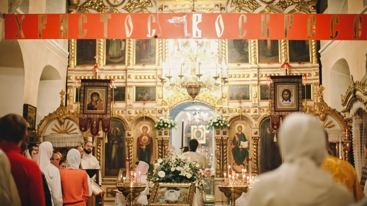 Тюмень готовится встретить Пасху: публикуем подробное расписание праздничных богослужений