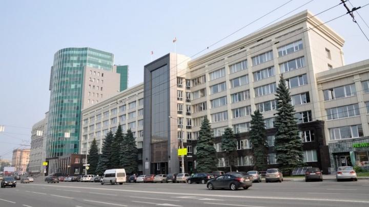 Сотрудники офисного здания в центре Челябинска прервали работу из-за пожарной сигнализации