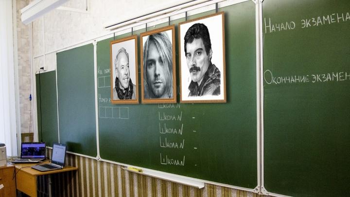 «Это добровольно»: ярославских школьников отправят писать культурные диктанты