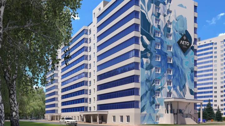 Успеть купить по низкой цене: список выгодных квартир на этапе стройки в разных районах города