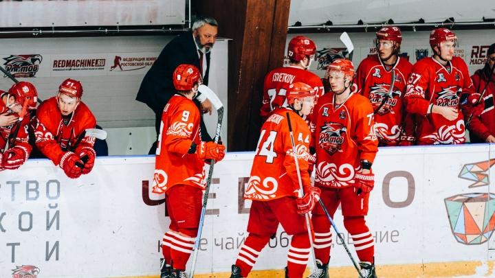 ХК «Ростов» в дебютном сезоне в ВХЛ занял 24-е место