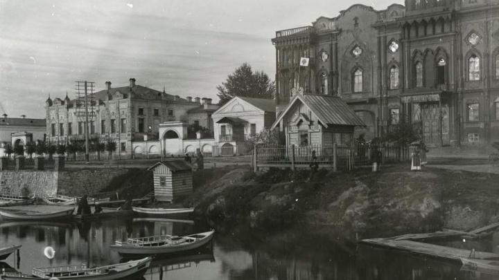 История Екатеринбурга. Город до революции