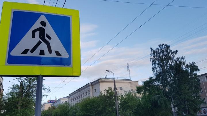 Пешеход госпитализирован после ДТП в Щучанском районе