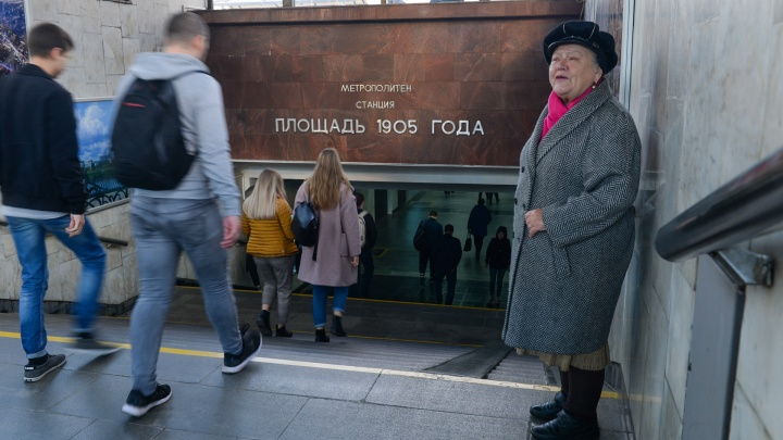 «Пою у метро уже 14 лет»: история самой известной уличной певицы Екатеринбурга