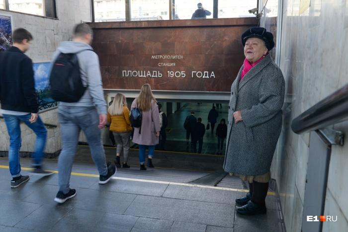 Вы наверняка видели и слышали Валентину Степановну в метро