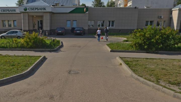 В Ярославле срочно эвакуировали офис «Сбербанка»: что произошло