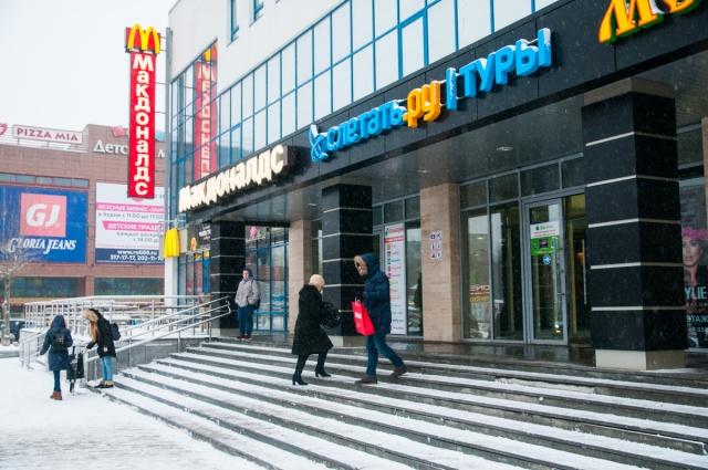 В торговом центре «Кит» есть всё для шопинга и отдыха