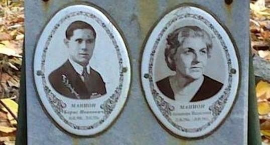 В Екатеринбурге нашли могилу второго прадедушки Филиппа Киркорова