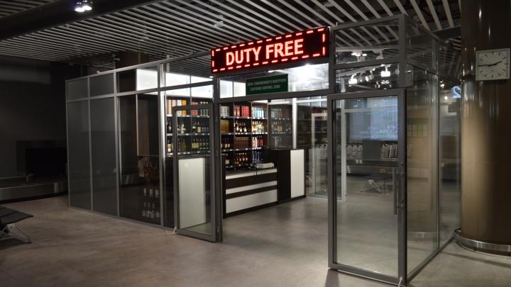 В пермском аэропорту открылся второй магазин Duty Free