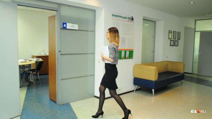 Треть екатеринбуржцев признались, что им не хватает общения с начальством