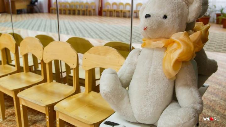 В Волгограде сегодня днем из детского сада пропал пятилетний ребенок