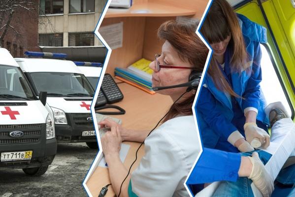 За сутки скорая помощь в Челябинске принимает больше тысячи вызовов