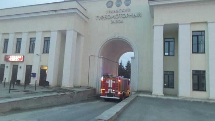 В Екатеринбурге загорелся цех рядом с Турбинным заводом
