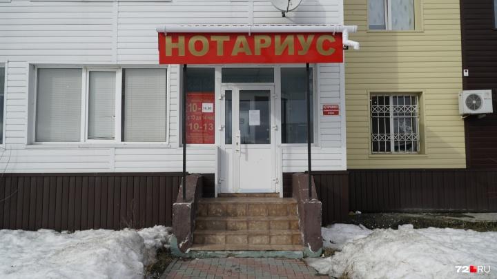 Следователи назвали виновного в гибели 83-летнего мужчины в Боровском, на которого упала глыба льда