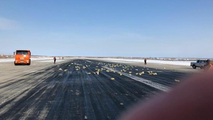Самолет по пути в Красноярск потерял 9 тонн золотых слитков
