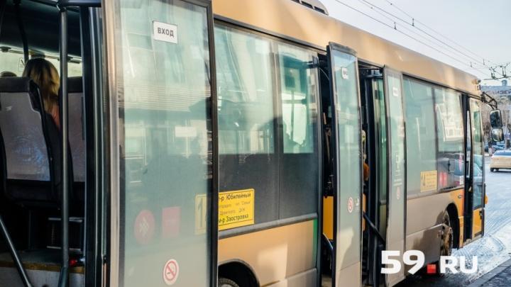 В добрянском общественном транспорте ввели оплату электронным проездным
