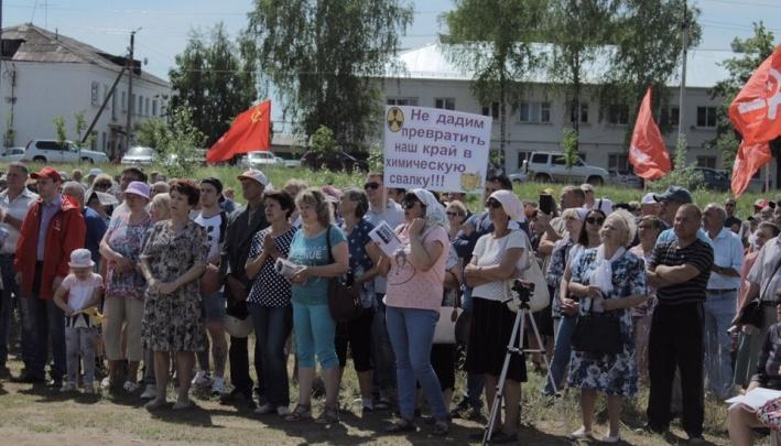 В Чайковском пройдет митинг против строительства предприятия по переработке опасных отходов