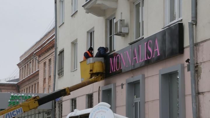 «Какой-то беспредел»: покушение на «Мону Лизу» в Челябинске обернулось вызовом полиции